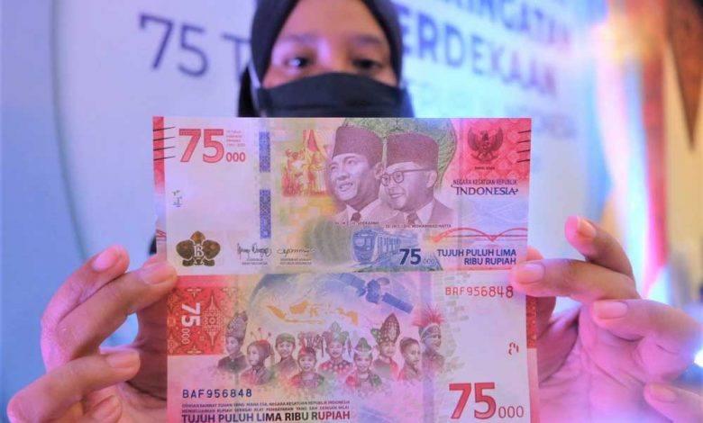 Photo of Kebutuhan Perbankan di Kaltim Lebaran Tahun Ini Tembus Rp4 Triliun