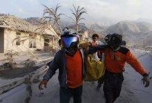 Photo of Status Gunung Merapi Naik Level Siaga, 12 Desa di Jogjakarta Dalam Bahaya